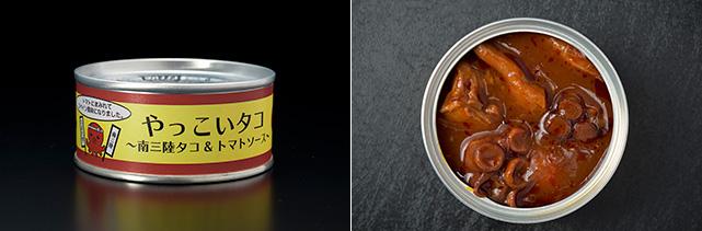 大正大学×南三陸コラボ商品「やっこいタコ」缶