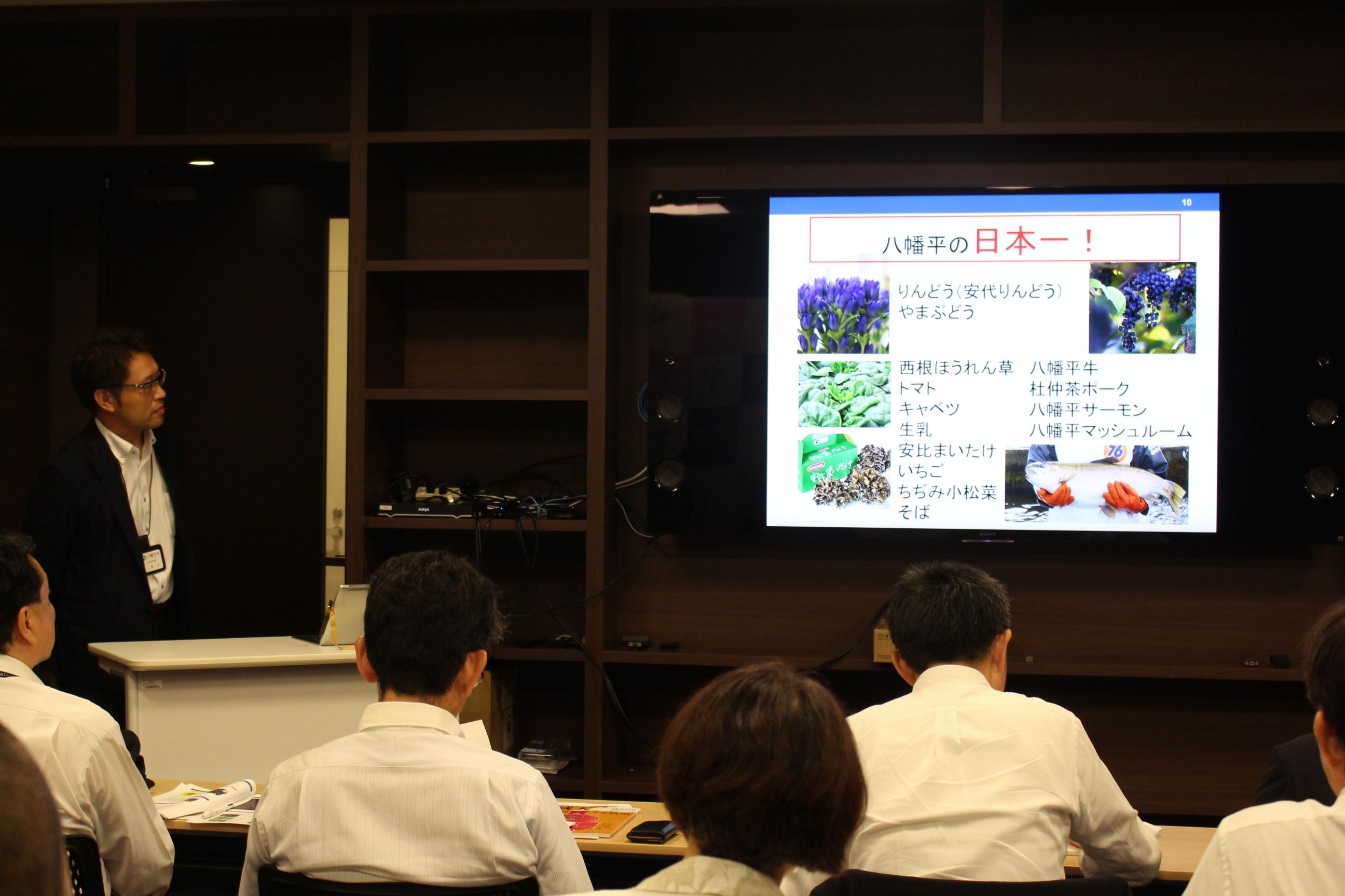 講演中の八幡平市企画財政課地域戦略係長の関貴之氏