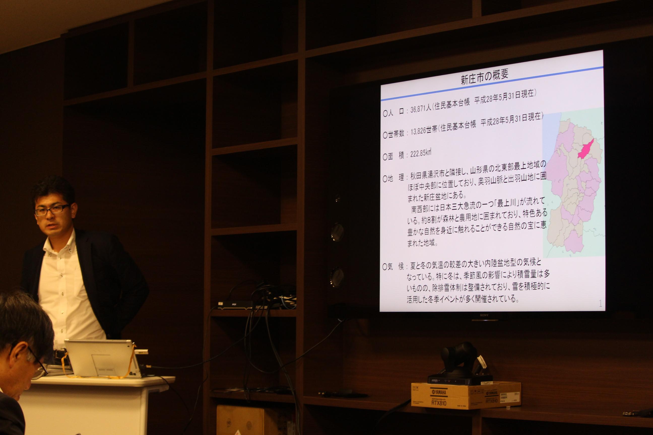 講演中の新庄市総合政策課企画政策室長の鈴木則勝氏